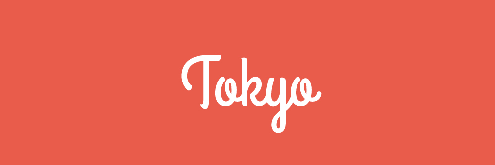 Tokyo - 2 week itinerary for a trip to Japan