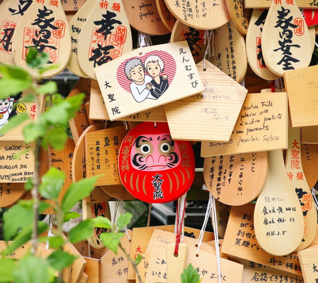 Daishoin Temple, Miyajima, Japan