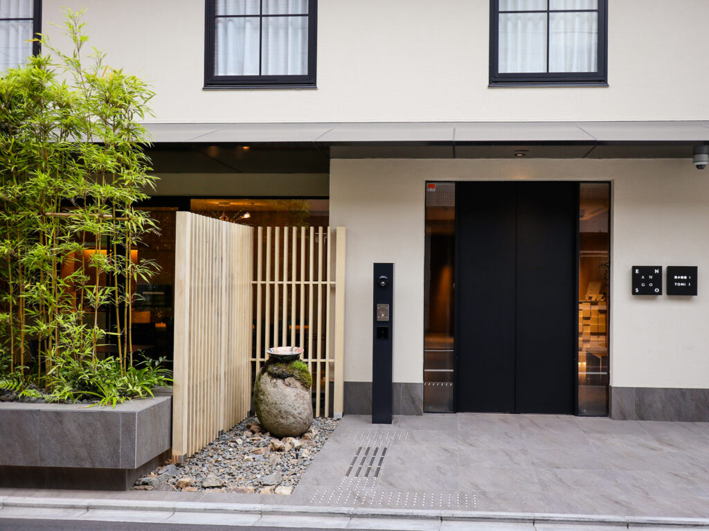 Hotel accommodation in Kyoto, Japan